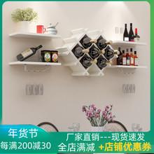 现代简jo餐厅悬挂式nk厅墙上装饰隔板置物架创意壁挂酒架
