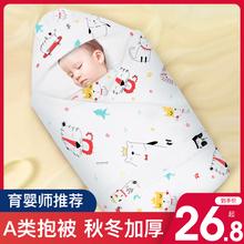 包被婴jo初生春秋冬la式抱被新生儿纯棉被子外出襁褓宝宝用品