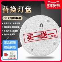 灯芯改jo灯板圆形三nm节能灯泡灯条模组贴片灯盘