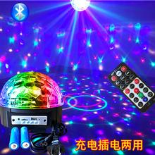 户外充jo蓝牙音箱七nm转闪光插卡(小)音响家用迷你便携彩灯发光