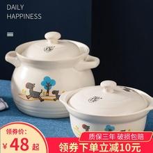 金华锂jo煲汤炖锅家nm马陶瓷锅耐高温(小)号明火燃气灶专用