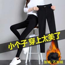 打底裤女jo1穿黑色高nm分魔术裤秋冬款弹力紧身加绒铅笔裤女