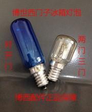 适用适合博世西门jo5双对开门nm两门三门LED灯
