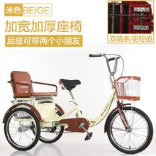的力三jo车老的老年nm步运动休闲迷你买菜载的轻便脚踏自行车