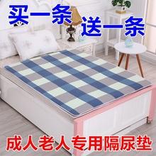 成的隔jo垫防水可洗nm垫姨妈宝宝垫尿片垫柔软多功能(小)垫子垫