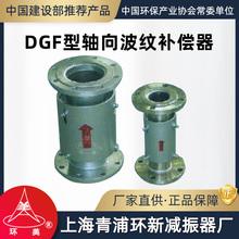 环美DjoF轴向型波nm套筒外压直埋伸缩器上海青浦环新