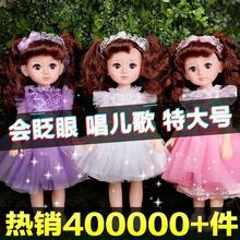 电动唱jo跳舞玩具对nm公主会说话的对话娃娃单个跳舞智能对话