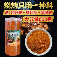 秘制烤jo撒料油炸调nm600g孜然调味料铁板烧羊肉串酱佐料