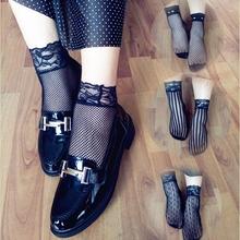 4双装jo网袜短袜黑nm花边 (小)网眼性感镂空丝袜子女士短式网袜