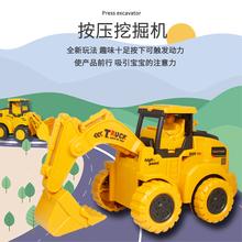 儿童工程车玩具男孩挖掘机