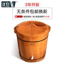 朴易3年质保 泡jo5木桶实木er香柏木木桶泡脚橡木带排水