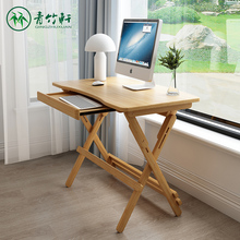 宝宝升jo学习桌可调ie套装学生家用课桌简易折叠书桌电脑桌