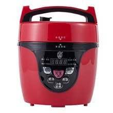 (小)电压jo锅(小)型2Lie你多功能高压饭煲2升预约1的2的3的新品