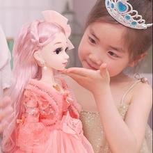 60厘jo智能大号超ie娃女孩单个公主玩具套装大礼盒布