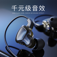 耳机入耳式有线超重低音炮高音质四核jo14动圈耳hk听声辩位
