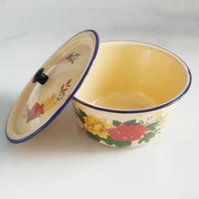 带盖搪瓷碗保jo碗洗手盆拌en面盆猪油盆老款瓷盆怀旧盖盆