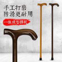 新款一体实木jo棍老年的手en防滑柱手棍木质助行�收�