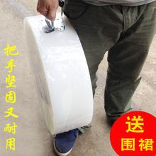 [jookan]防霉PE菜板加厚圆形塑料