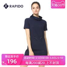 RAPIDO 雳霹jo6 女士休ow软中长式高领运动短袖连衣裙夏季
