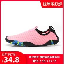 男防滑jo底 潜水鞋ow女浮潜袜 海边游泳鞋浮潜鞋涉水鞋