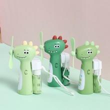 绿色恐龙喷水jo扇学生手持ow外喷雾补水加湿可充电迷你(小)风扇