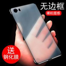 苹果5无边框手机jo5。iPhees超薄保护套硅胶软外壳i5五代ip5se男女A