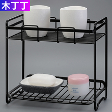 创意铁jo卫生间置物ph孔壁挂浴室厕所洗手间落地洗漱台收纳架