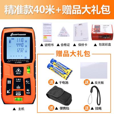 激光测jo仪测量仪电ph帘店量高量宽测量面积尺