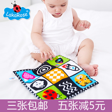 LakjoRose宝ph格报纸布书撕不烂婴儿响纸早教玩具0-6-12个月