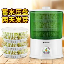 豆芽机jo用全自动大ph庭用发豆牙机智能生绿豆芽机器种子四种