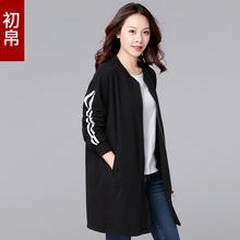 卫衣女jo松韩款大码ph020新式中长式风衣拉链开衫外套春秋薄式