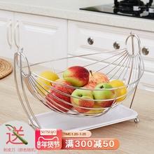 创意客jo果篮家用网rn收纳篮茶几不锈钢果盘子现代简约
