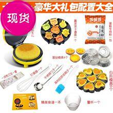 家用儿jo迷你(小)型卡rn糕机家用全自动面包c机电饼铛多功能
