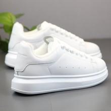 男鞋冬jo加绒保暖潮rn19新式厚底增高(小)白鞋子男士休闲运动板鞋