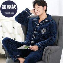 男士睡衣冬季三层加绒加厚夹棉珊瑚