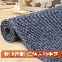 进门地jo门垫脚垫商nd室满铺地毯客厅茶几厨房防滑垫子定制