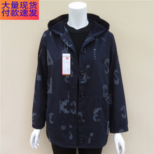 妈妈秋jo外套洋气中nd装春秋纯棉风衣2019新式中年的纯棉服装