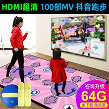 舞状元jo线双的HDce视接口跳舞机家用体感电脑两用跑步毯