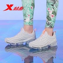 特步女jo跑步鞋20ce季新式全掌气垫鞋女减震跑鞋休闲鞋子运动鞋