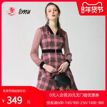 emujo依妙商场同ce格子鱼尾收腰连衣裙女收腰显瘦气质裙子减龄