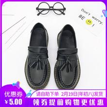 202jo春秋季新式ce院风复古流苏(小)皮鞋学生牛筋平底低跟单鞋女