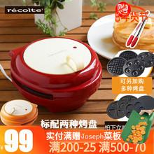recjolte 丽ce夫饼机微笑松饼机早餐机可丽饼机窝夫饼机