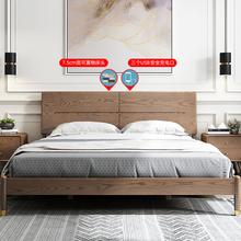 北欧全jo木床1.5ce35m现代简约(小)户型白蜡木轻奢铜木家具