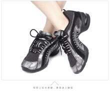三沙正品舞鞋男女皮jo6现代广场mc底牛仔布跳舞健美操运动鞋