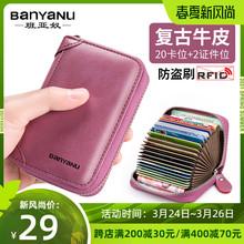 卡包女jp真皮新式多fl消磁超薄大容量精致高档(小)巧装卡片包女