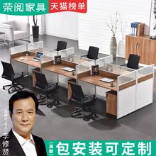 职员办公桌6的位简约现代办公室员jp13桌椅组ku屏风办公家具