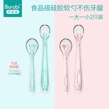 婴儿硅jp软勺新生儿ku号宝宝辅食勺婴儿汤匙硅胶(小)勺