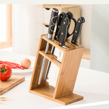 通风防霉竹制刀架厨房家用