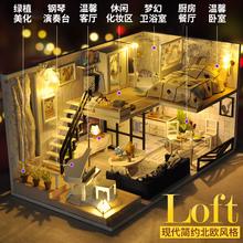 diyjp屋阁楼别墅ob作房子模型拼装创意中国风送女友