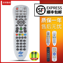 歌华有jp 北京歌华ob视高清机顶盒 北京机顶盒歌华有线长虹HMT-2200CH